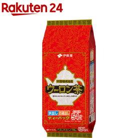 伊藤園 ウーロン茶 ティーバッグ(4.5g*54袋入)[烏龍茶]