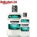 リステリンホワイトニング マウスウォッシュ 増量セット(1000mL+250mL)【LISTERINE(リ...