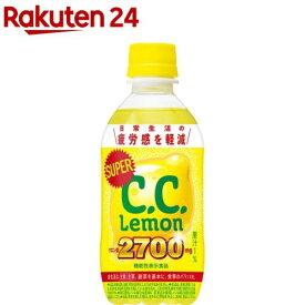 スーパーC.C.レモン(350ml*24本入)【CCレモン】