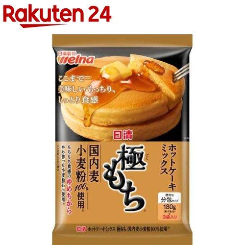日清 ホットケーキミックス 極もち(540g)