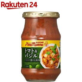 カゴメ アンナマンマ トマト&バジル(330g)【アンナマンマ】[パスタソース]