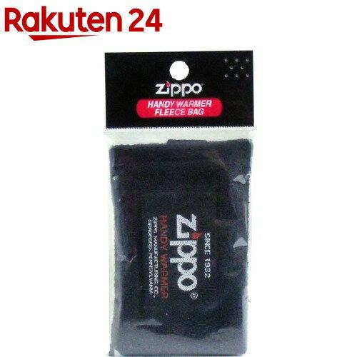 ジッポー ハンディウォーマー用 フリース袋 (ブラック)(1コ入)【ZIPPO(ジッポ)】