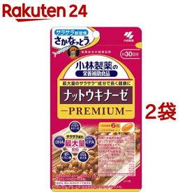 小林製薬の栄養補助食品 ナットウキナーゼ プレミアム(180粒*2袋セット)【小林製薬の栄養補助食品】
