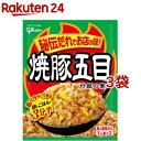 グリコ 焼豚五目炒飯の素(44.2g*3コセット)