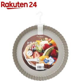 カイハウス セレクト TSタルト型 20cm DL6141(1枚入)【Kai House SELECT】