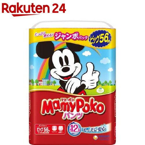 マミーポコ パンツ ビッグサイズ(56枚入)【KENPO_09】【マミーポコ】