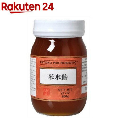ミトク米水飴