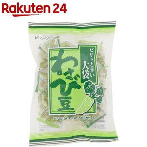 春日井製菓 大袋 わさび豆(265g)