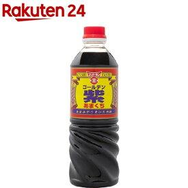 フンドーキン ゴールデン 紫 醤油 あまくち(720ml)【フンドーキン】