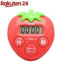 ドリテック いちごタイマー レッド T-564RD(1台)【ドリテック(dretec)】
