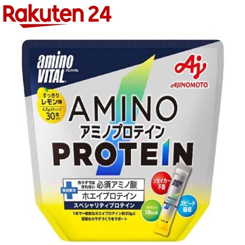 アミノバイタル アミノプロテイン レモン(4.3g*30本入)【イチオシ】【アミノバイタル(AMINO VITAL)】