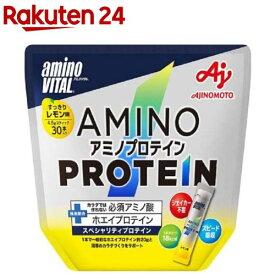 アミノバイタル アミノプロテイン レモン(4.3g*30本入)【イチオシ】【diet2020-7】【アミノバイタル(AMINO VITAL)】