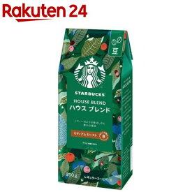 スターバックス コーヒー ハウスブレンド(250g)