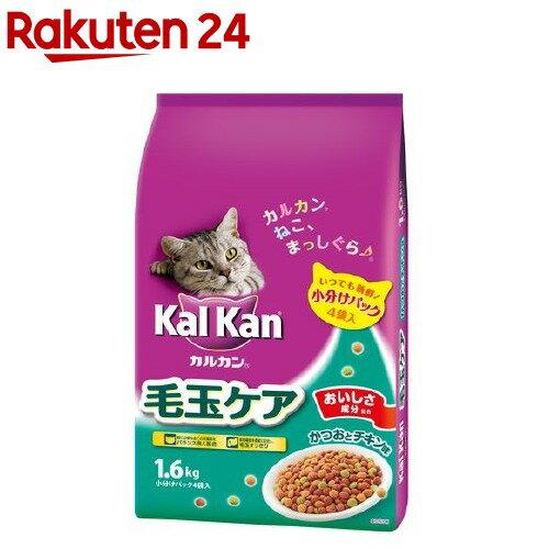 カルカン ドライ 毛玉ケア かつおとチキン味(1.6kg)【pet5】【カルカン(kal kan)】