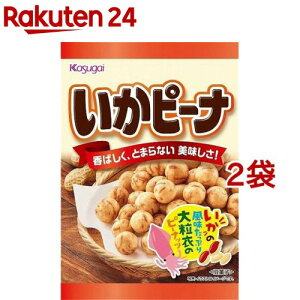春日井製菓 いかピーナ(85g*2袋セット)
