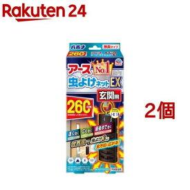 アース 虫よけネットEX 玄関用 虫除けプレート260日用(2個セット)【バポナ】