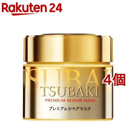 ツバキ(TSUBAKI) プレミアムリペアマスク(180g*4個セット)【ツバキシリーズ】