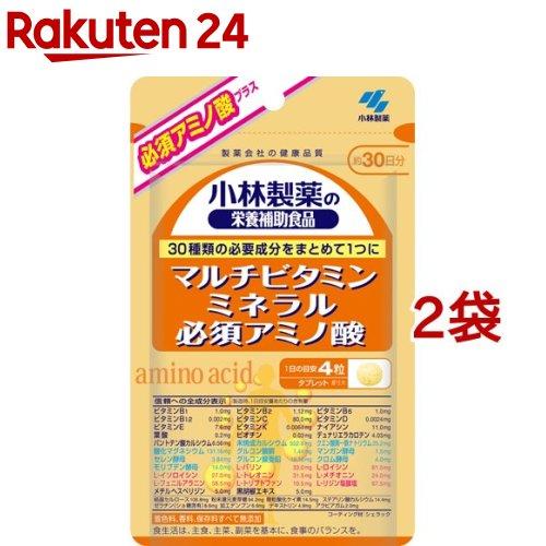 小林製薬の栄養補助食品マルチビタミンミネラル必須アミノ酸約30日分120粒