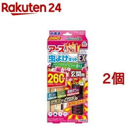 アース 虫よけネットEX 玄関用 バラの香り 虫除けプレート 260日用(2個セット)【バポナ】