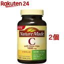 ネイチャーメイド ビタミンC ローズヒップ(200粒入*2コセット)【ネイチャーメイド(Nature Made)】