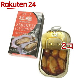 スモーク牡蠣 ピリ辛味 唐辛し(85g*2コセット)[缶詰]