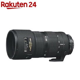 ニコン 交換レンズ AI AF Zoom-Nikkor 80-200mm f/2.8D ED(1本)【ニコン(Nikon)】