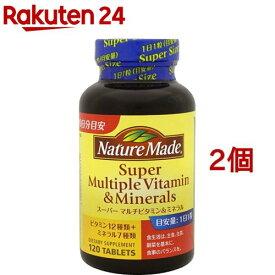 ネイチャーメイド スーパーマルチビタミン&ミネラル(120粒*2コセット)【rank】【ネイチャーメイド(Nature Made)】