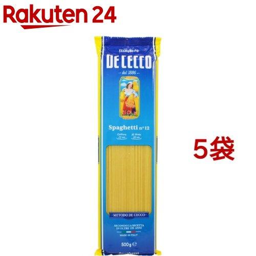 ディチェコ No.12 スパゲッティ(500g*5コセット)【ディチェコ(DE CECCO)】