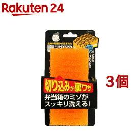 ニュー裏ワザスポンジ ソフトスリム オレンジ(1コ入*3コセット)