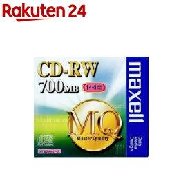 マクセル データ用CD-RW 700MB(1枚)【マクセル(maxell)】