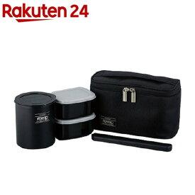 フォルテック・ランチ スリム保温弁当箱 640ml ブラック FLR-8161(1セット)