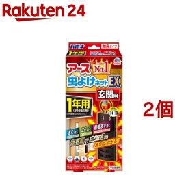 アース 虫よけネットEX 玄関用 虫除けプレート 1年用(2個セット)【バポナ】
