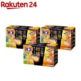 バブ 至福の柑橘めぐり浴(40g*12錠*3コセット)【バブ】[入浴剤]