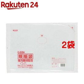 ジャパックス 規格袋 強力素材配合 透明 14号 KN-14(100枚入*2コセット)