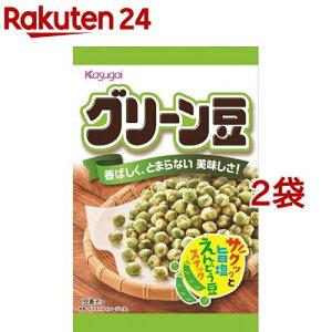 春日井製菓 グリーン豆(89g*2袋セット)