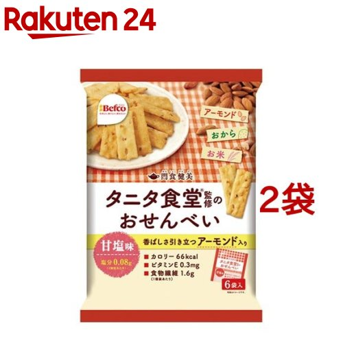 タニタ食堂監修のおせんべい アーモンド(6袋入*2コセット)
