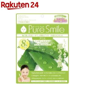 ピュアスマイル エッセンスマスク8枚セット アロエ(1セット)【evm_uv11】【ピュアスマイル(Pure Smile)】[パック]