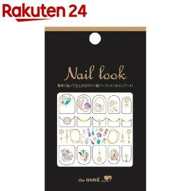 ナミエ ネイルルック NL-074(1シート)
