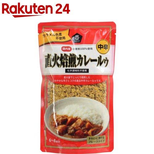 ムソー 直火焙煎カレールゥ・中辛 10377(170g)【イチオシ】