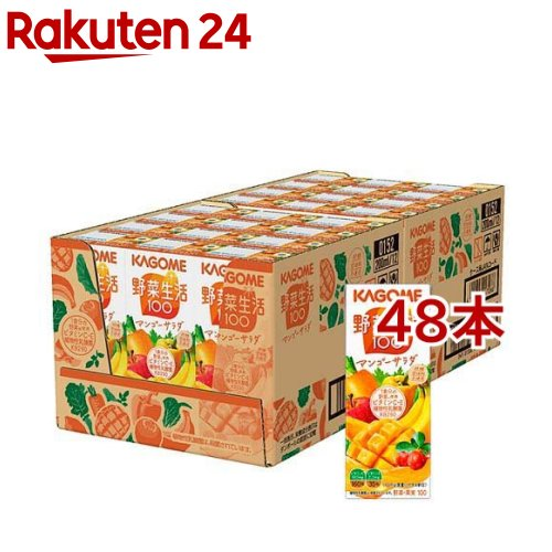 カゴメ 野菜生活100 フルーティーサラダ(200mL*48本入)【イチオシ】【野菜生活】【送料無料】