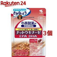 小林製薬栄養補助食品ナットウキナーゼ・DHA・EPA