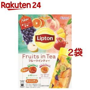 春日井製菓 リプトンフルーツインティーキャンディ サワーフルーツ&スイートフルーツ(63g*2袋セット)