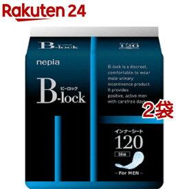 ネピア ビーロック インナーシート 120(16枚入*2袋セット)