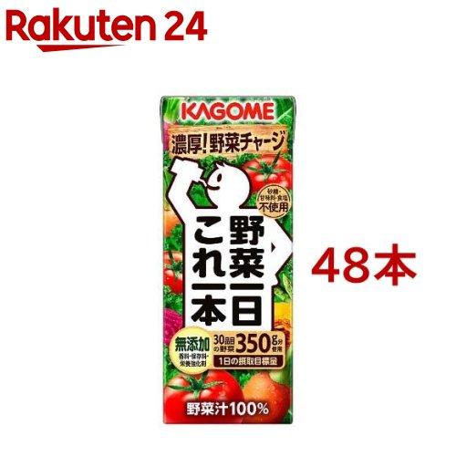カゴメ 野菜一日これ一本(200mL*48本入)【イチオシ】【野菜一日これ一本】【送料無料】