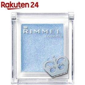 リンメル プリズムパウダー 026(1.5g)【リンメル(RIMMEL)】