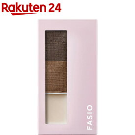 ファシオ アイブロウ ベース&パウダー 01 ブラウン(2.5g)【fasio(ファシオ)】