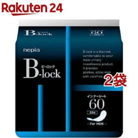 ネピア ビーロック インナーシート 60(20枚入*2袋セット)