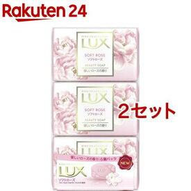 ラックス ソフトローズ(76g*6個入*2セット)【ラックス(LUX)】