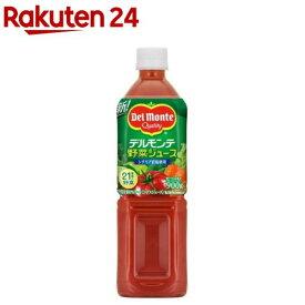 デルモンテ 野菜ジュース(900g*12本入)【イチオシ】【デルモンテ】[デルモンテ トマトジュース 有塩 野菜ジュース]