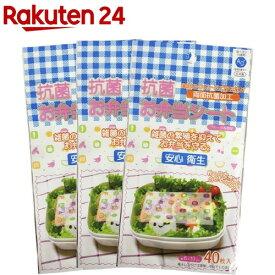 抗菌 お弁当シート フルーツ&野菜(40枚入*3コパック)
